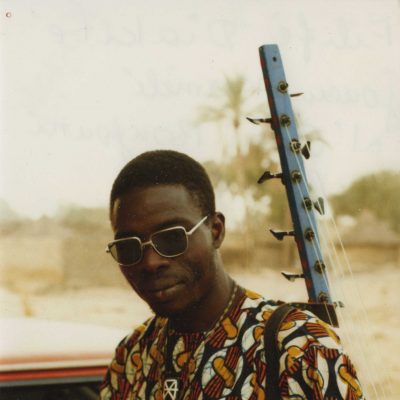 Filifin Diakite, Bougouni